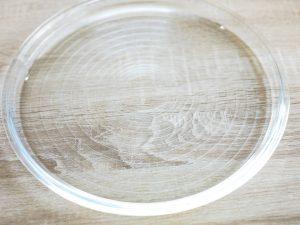 Форма для піци кругла Simax